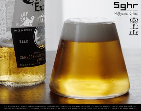 sghr(スガハラ 菅原工芸硝子)FUJIYAMA GLASS(富士山グラス)