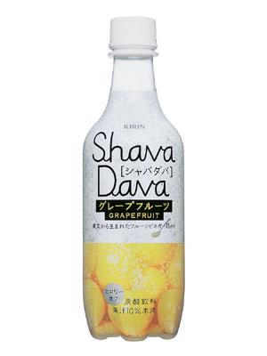 キリン「ShavaDava(シャバダバ)」