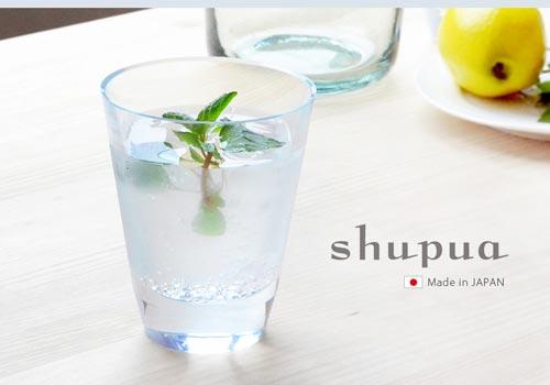 割れないグラス!shupua シュプア