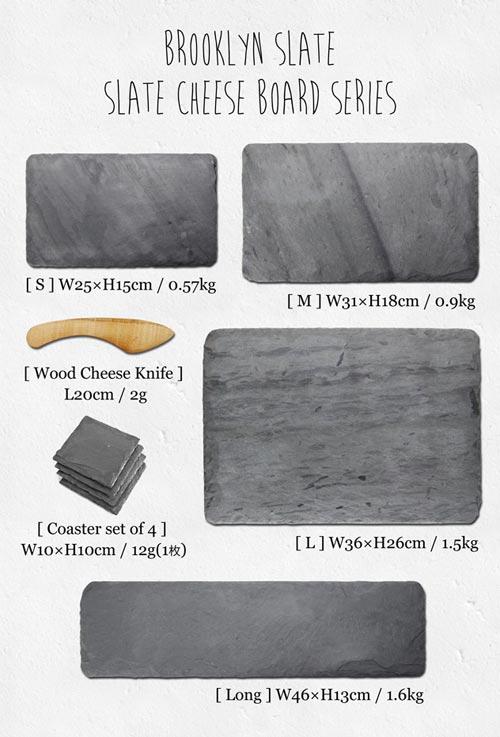 Brooklyn Slate(ブルックリン スレート)Slate Cheese Board(スレート チーズボード)