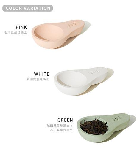 一つで二役な珪藻土を使った茶さじ soilシリーズ cha-saji