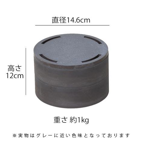 soil(ソイル)MOSQUITO COIL CASE(モスキートコイルケース)