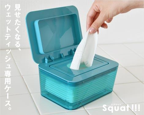 スクワット ワイド(squat wide)