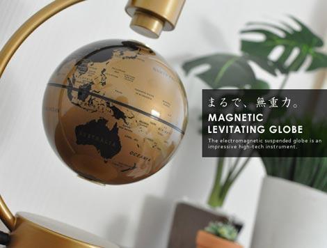 STELLANOVA(ステラノバ)「MAGNETIC LEVITATING GLOBE」