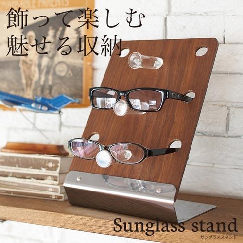 ArtWorkStadio(アートワークスタジオ)Sunglass Stand(サングラススタンド)