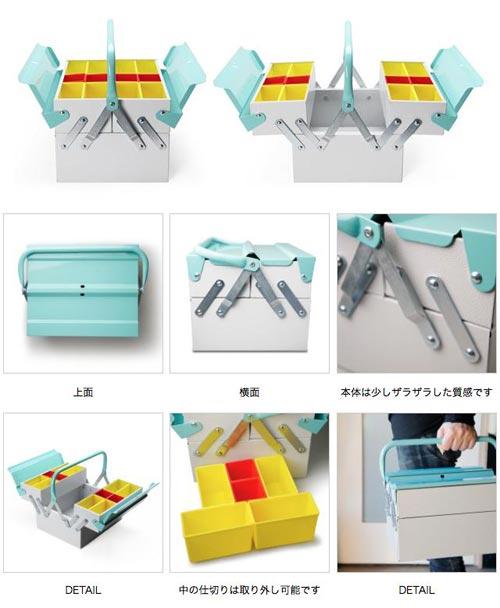 おしゃれなイタリア製工具箱!Sweet Bella Tool Box