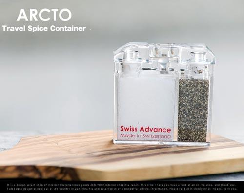 アウトドアで重宝するスパイスコンテナ Swiss Advance(スイスアドバンス)ARCTO(アルクト)