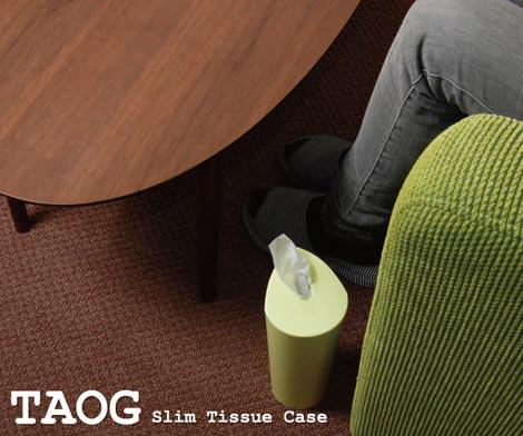 岩谷マテリアル TAOG(タオ)Slim Tissue Case(スリムティッシュケース)