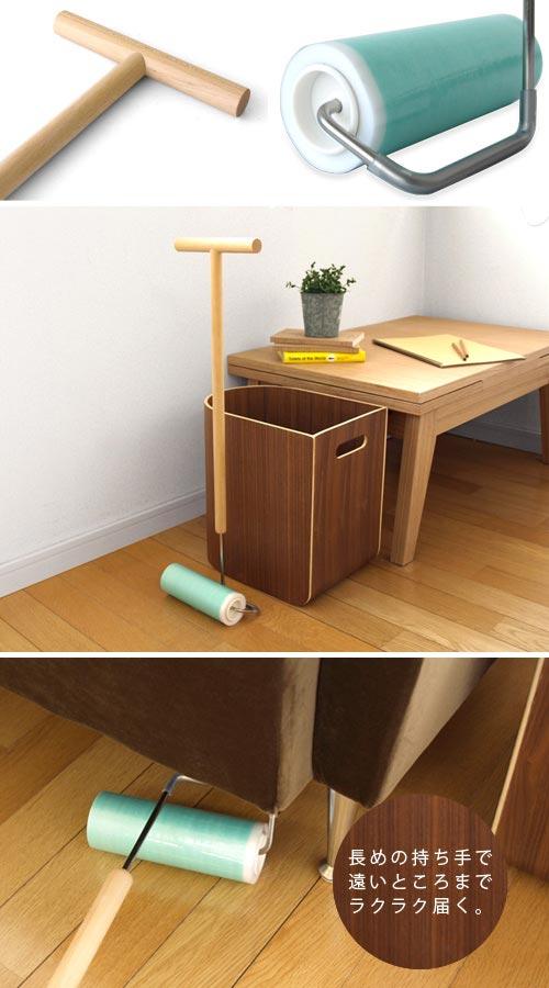子供と一緒にお掃除 tidy(ティディー)Floor Roll Cleaner mini(フロアロールクリーナーミニ)
