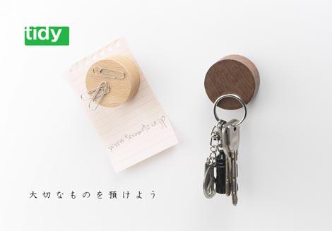 tidy(ティディ)Magnet Keyper(マグネットキーパー)