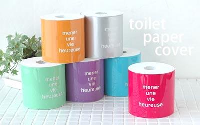 Toilet Paper Cover(トイレットペーパーカバー)