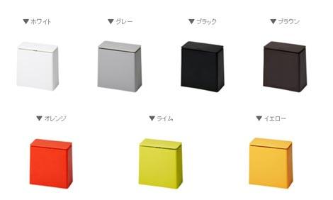 ideaco(イデアコ)「TUBELOR mini flap(チューブラー ミニフラップ)」