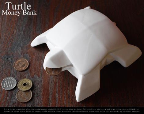 Turtle MoneyBank(タートルマネーバンク)