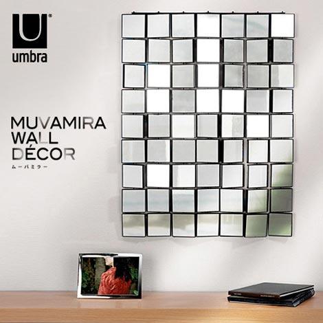 風に揺らめくミラー umbra(アンブラ)MUVAMIRA WALL DECOR(ムーバミラー ウォールデコ)