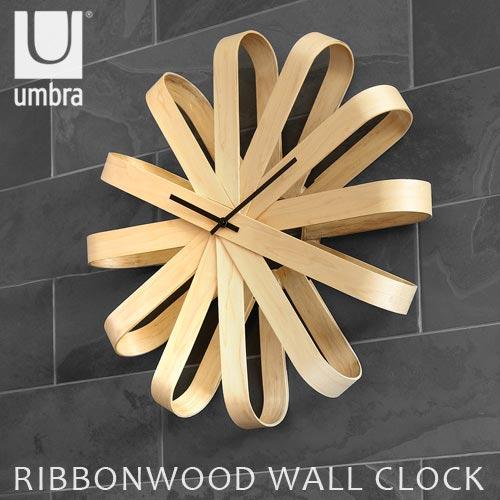 リボンのようなウォールクロック umbra RIBBON WALL CLOCK