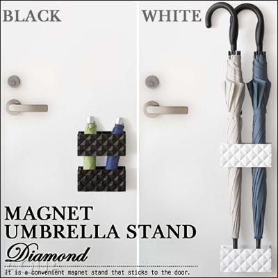 MAGNET UMBRELLA STAND Diamond(マグネットアンブレラスタンド ダイヤモンド)