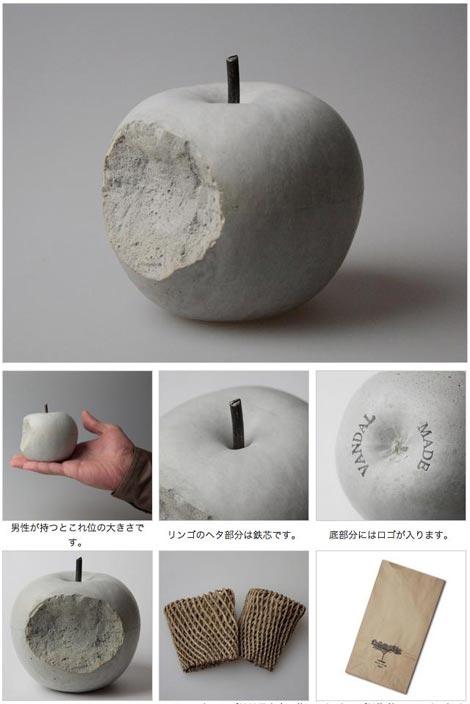 コンクリート製のリンゴ VANDAL(バンダル) RINGO object(リンゴ オブジェクト)