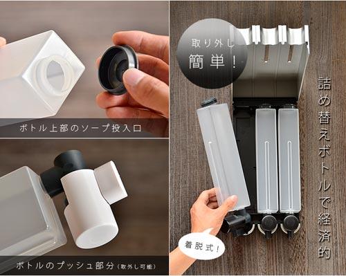 壁に取り付けるソープディスペンサーWALL SOAP DISPENSER(ウォールソープディスペンサー)