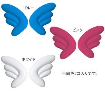 アッシュコンセプトの「+d(プラスディー)」シリーズ Wing Clips(ウィングクリップ)