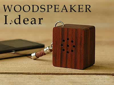 I.dear WOODSPEAKER