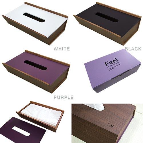 ヤマト工芸ティッシュケースchoco block(チョコブロック)