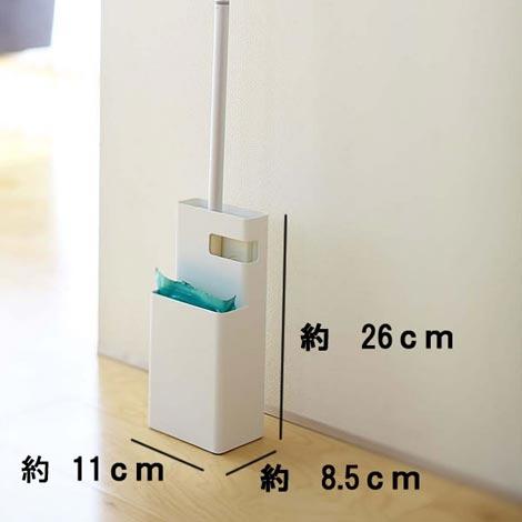 フローリングワイパーとスペアーをすっきりまとめて収納 YAMAZAKI DuO FLOORING WIPER STAND