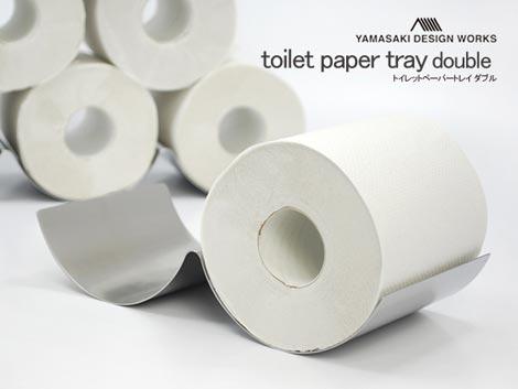 YAMASAKI DESIGN WORKS(ヤマサキデザインワークス)トイレットペーパートレイ