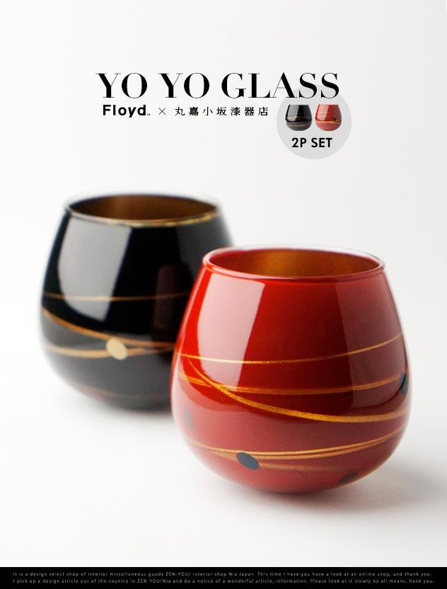 YO YO Glass 2p set(ヨーヨーグラス ペアセット)