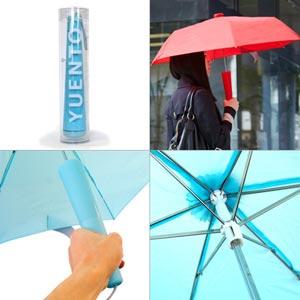 YUEN'TO(ユエント) Magic Umbrella(マジックアンブレラ)