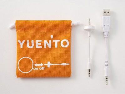 YUEN'TO(ユエント)携帯スピーカー「ミュージックバルーン」