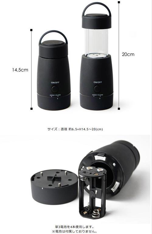 ランタンと懐中電灯の2WAY式 スマートなLEDライトzelco(ゼルコ)2way LED LAMP Snap Lantern(スナップランタン)