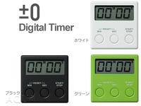±0 2.5Rデジタルタイマー キッチンタイマー