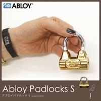 馬蹄形のシャクルと真鍮ボディのカラーが個性的な南京錠 Abloy Padlocks S