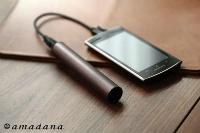 amadana モバイルバッテリー