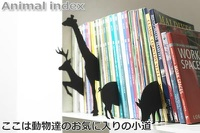 Animal Index