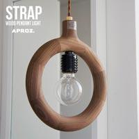 吊革型ウッドペンダントライト APROZ STRAP Wood pendant light