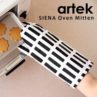 SIENAのテキスタイルを使った美しいオーブンミトン artek SIENA Oven Mitten