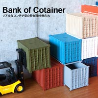 リアルなコンテナ型貯金箱 DETAIL Bank of Container