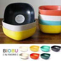 竹でできてるエコで軽いお皿 EKOBO BIOBU BOWL