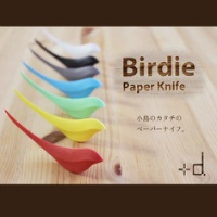 Birdie Paper Knife