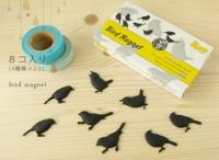 puhlmann Bird magnet