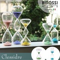 オブジェになるイタリアデザインの優雅な砂時計