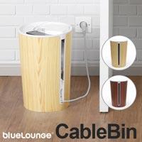 インテリアに溶け込むゴミ箱型のケーブル収納 bluelounge Cable Bin