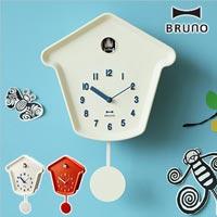 シンプルでアイコニックなハト&振り子時計 BRUNO Cuckoo House