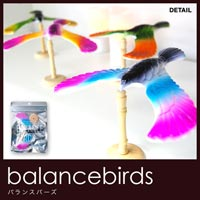 ゆらゆらと揺れて、でも落ちない小鳥のオブジェ Balance Birds