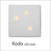 光で時間を表現するスマートすぎるLEDクロック KODO
