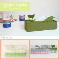 ヤギがティッシュをムシャムシャ DI CLASSE ティッシュケース Musha Musha