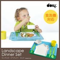 景色を食器に ギフトにもおすすめなキッズプレートセット landscape dinner set