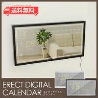 超多彩なミラー型デジタルクロック ERECT DIGITAL CALENDAR