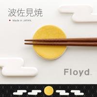 日本の風情を感じる月と雲の箸置き Floyd 雲月